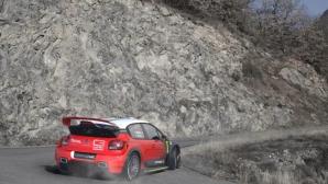 """Citroen """"отново в играта"""" с концепцията за WRC 2017"""