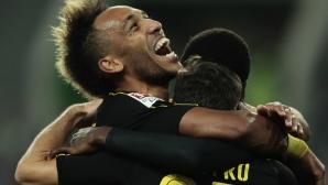Борусия (Д) в извънземна серия - 17 гола за три мача (видео)