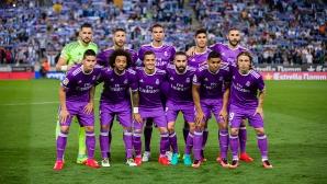 Реал срещу мексиканци или отбор от Азия на световното клубно първенство