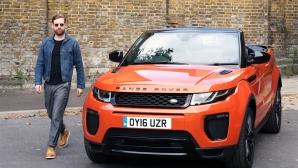 Услугата Spotify за Jaguar Land Rover одобрена от вокала на Kaiser Chiefs Рики Уилсън