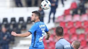 Пиргов: Не беше лесно, но играем заради цяла синя България