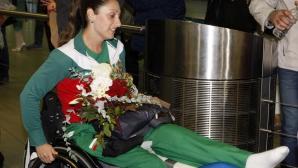 Даниела Тодорова се върна с два счупени крака от параолимпиадата