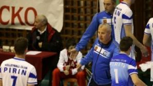 ЦСКА спасява Пирин с млад разпределител