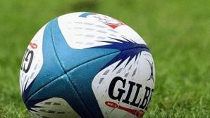 Купата на България по ръгби се решава в неделя на стадиона в НСА