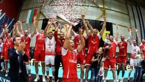 Турнирът за Купата на България започва след Нова година