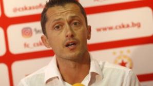 Христо Янев: Аз съм амбициозен човек и знам какво искам