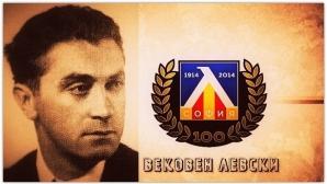 118 години от рождението на един от основателите на Левски