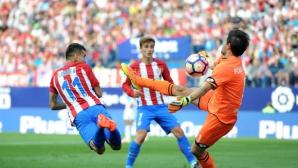 Атлетико - Депортиво - 0:0 (гледайте на живо)