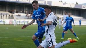Страхотен гол изстреля Партизан към победа в отсъствието на Божинов