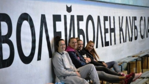 Славия ще разчита на младите си шампионки