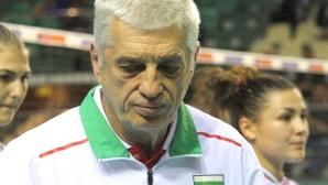 Иван Сеферинов: Грешно е да се слуша мнението на състезателките