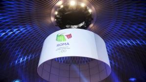 Италия няма да се кандидатира за домакин на Олимпийски игри в следващите 20 години