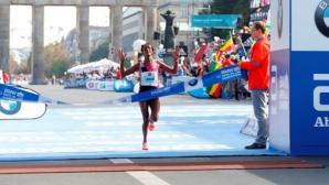 adidas и технологията BOOST дадоха сила на Аберу Кебеде за победа в Берлин