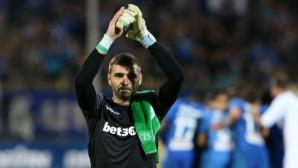 Владо Стоянов: Ще се представим добре срещу ПСЖ