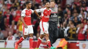 Арсенал без Коклен в следващите три седмици, Жиру също с проблеми