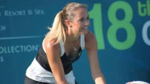 Чешка тенисистка обяви края на кариерата си