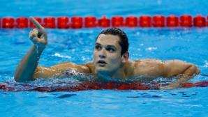 Олимпийският шампион Флоран Маноду ще започне кариера в хандбала