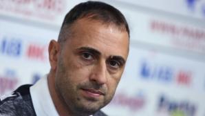 Всички резултати на България при Петев
