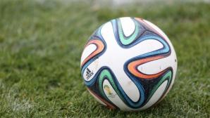 Пребиха трима съдии на мач в България