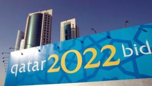 Феновете на Световното в Катар ще бъдат настанявани в шатри