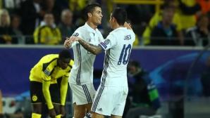 Борусия (Д) - Реал Мадрид 2:2, гледайте тук