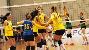 Марица с втора победа за Купа Пловдив