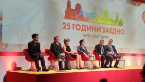 """Shell България представи новите си сценарии за """"Градовете на бъдещето"""" на юбилеен форум"""