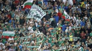 Фенове от цяла България потеглиха към София за Лудогорец - ПСЖ