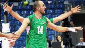 Теодор Тодоров от Нова година в ЦСКА