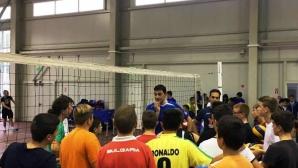 Десетки търновски деца тренираха с Владо Николов