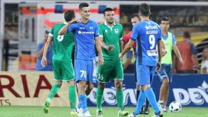 """Левски пусна билетите за мача с Дунав и предупреди, че част от сектор """"В"""" е затворен"""