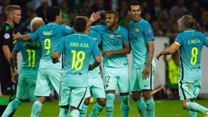 Борусия (М) - Барселона - 0:0 (гледайте на живо)
