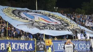 """""""Сините"""" фенове: Левски е най-титулуваният съществуващ футболен клуб в България"""