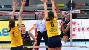 Марица ще мери сили с големи отбори на турнир в Бурса