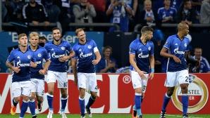 Шалке 04 забравя за кризата, когато дойде време за Лига Европа (видео)
