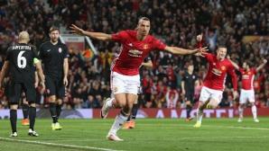 Златан спаси Ман Юнайтед от нова издънка в Лига Европа (видео)