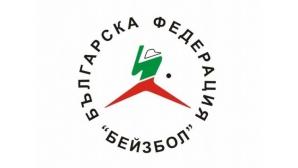 Разград ще играе за Купата на България (програма)