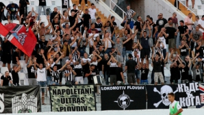 Локо (Пловдив) ще почете паметта на Краси Костов