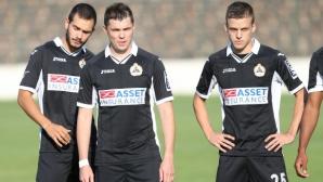 Групата на Славия за мача срещу Верея
