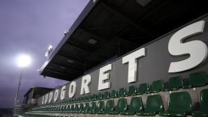 Лудогорец взе стадиона за 10 години