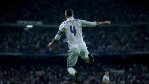 Реал Мадрид без Рамос и Модрич утре