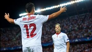 Севиля се изравни с Реал Мадрид след късна драма (видео)