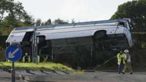 Фен на Рейнджърс почина, а 18 са в болница след катастрофа