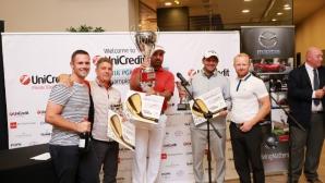 Известни са победителите на про-ам турнира в Правец
