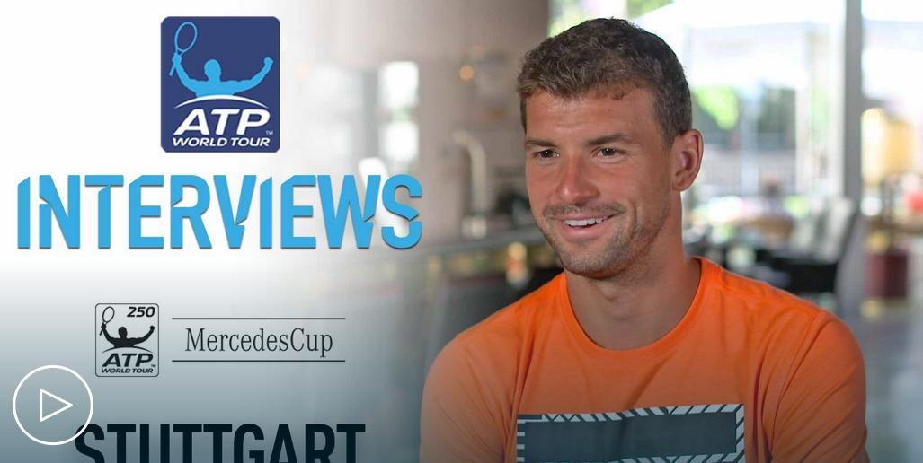 Най-добрият ни тенисист Григор Димитров започва в четвъртък участието си