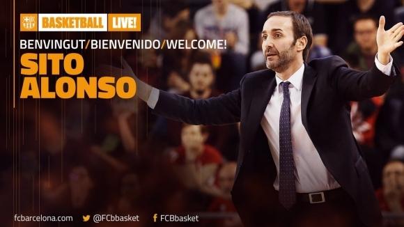 Баскетболният тим на Барселона официално има нов треньор и неговото