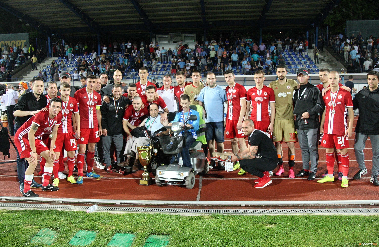 Веднага след решението на КАС да отхвърли жалбата на ЦСКА-София