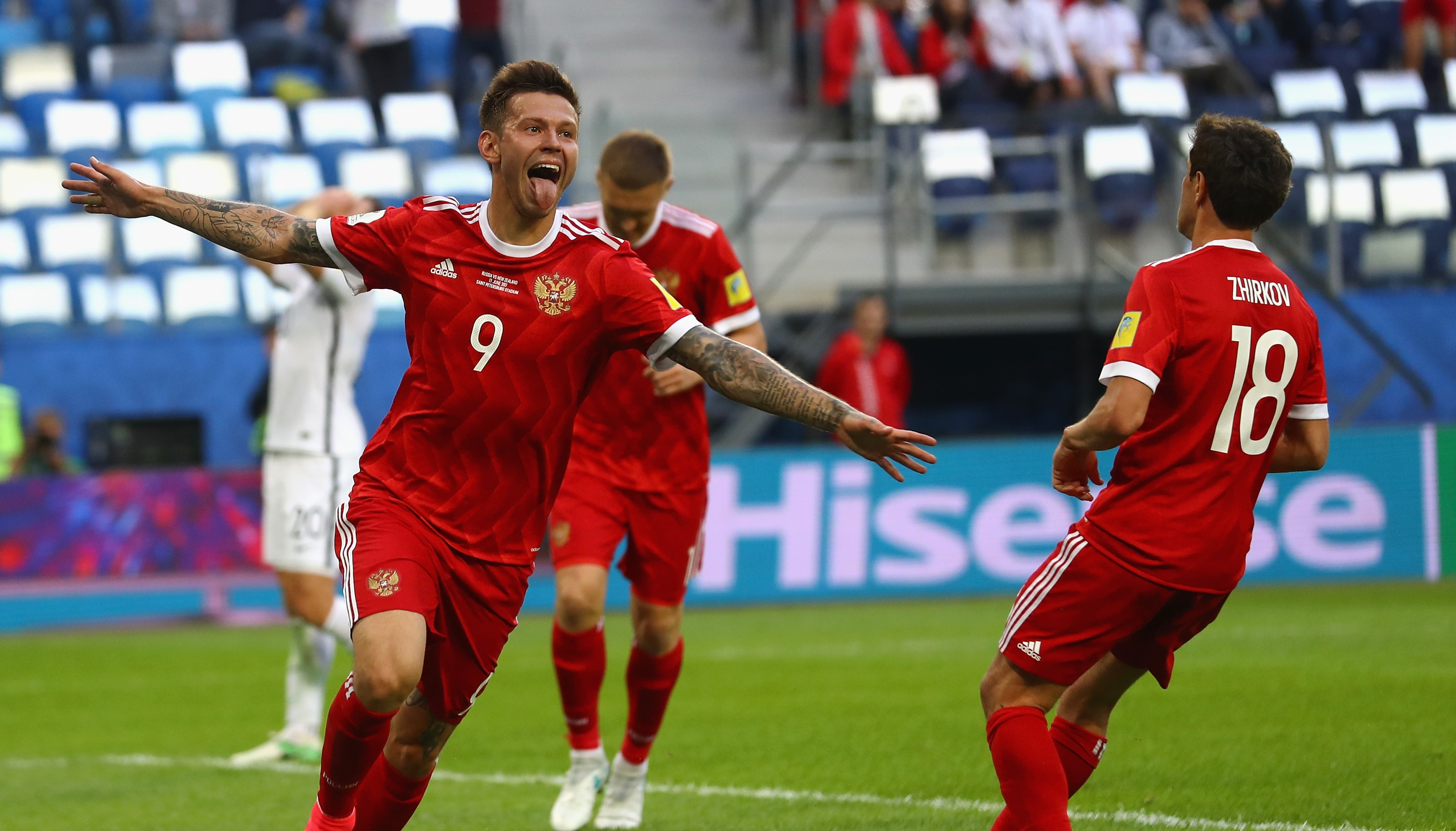 Домакинът Русия и Нова Зеландия откриват турнира за Купата на