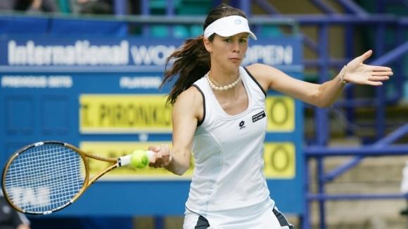 Цветана Пиронкова отпадна на четвъртфиналите на тенис турнира от сериите