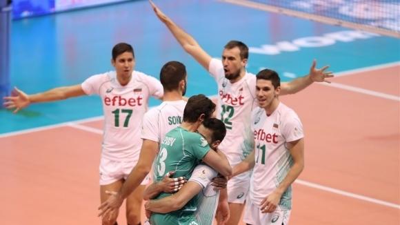 Волейболистите от националния отбор ан България можеха да се класират